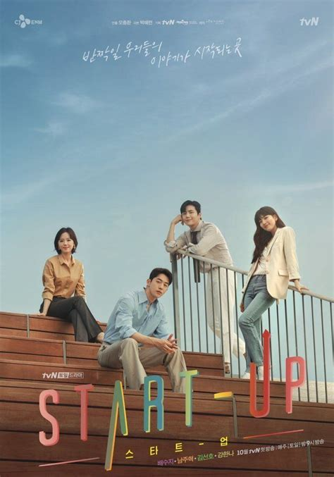 [Photo] New Poster Added for the Upcoming Korean Drama